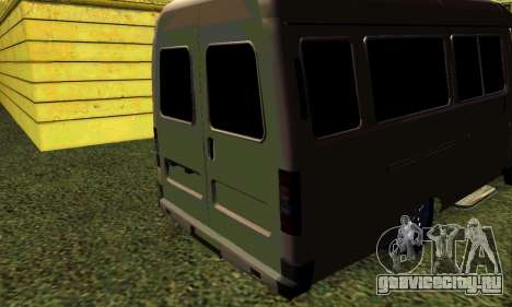 ГАЗель Тюнинг для GTA San Andreas вид сзади слева