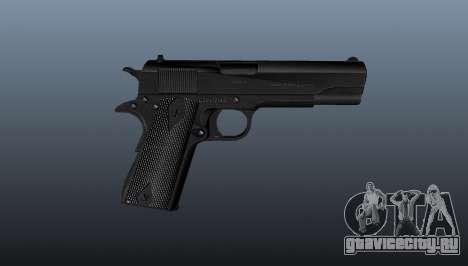 Пистолет M1911 v1 для GTA 4 третий скриншот