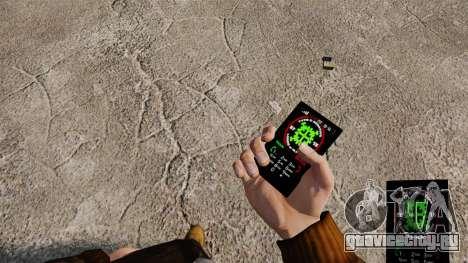 Темы для телефона Goth Rock для GTA 4 четвёртый скриншот