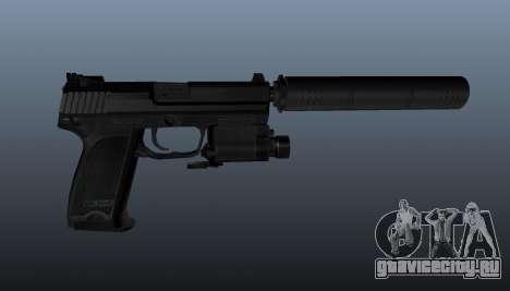 Пистолет HK USP 45 для GTA 4 третий скриншот