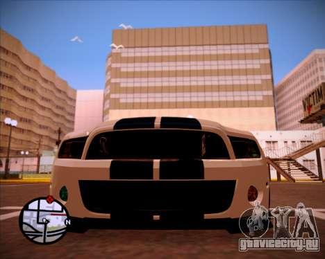 SA Graphics HD v 1.0 для GTA San Andreas одинадцатый скриншот