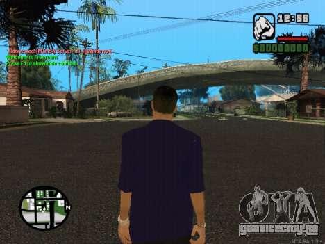 New Andre для GTA San Andreas третий скриншот