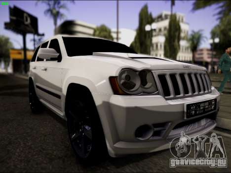 Jeep Grand Cherokee SRT8 для GTA San Andreas вид сзади