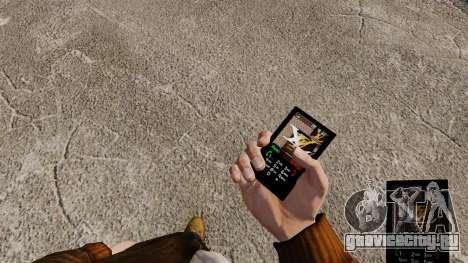 Темы для телефона брендов одежды для GTA 4 четвёртый скриншот