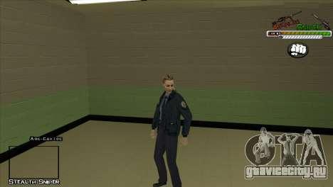SAPD пак скинов для GTA San Andreas седьмой скриншот