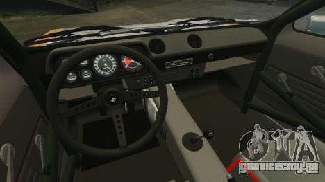 Ford Escort Mk1 Rust Rod для GTA 4 вид сзади
