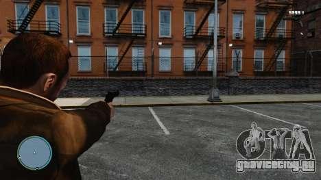 Перекрестие Call of Juarez: Bound in Blood для GTA 4