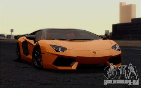 Lamborghini Aventador LP760-2 EU Plate для GTA San Andreas