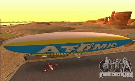 Zepellin GTA V для GTA San Andreas вид сзади слева
