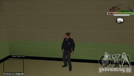 SAPD пак скинов для GTA San Andreas третий скриншот