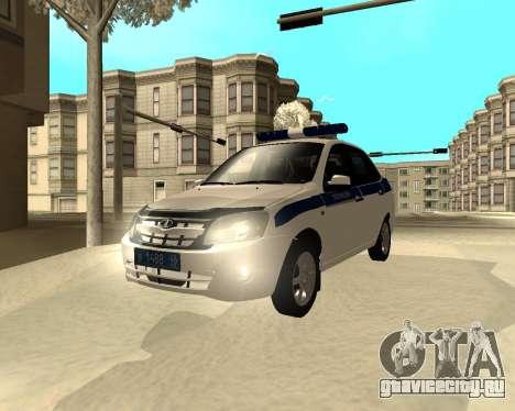 Lada 2190 Granta Полиция v2.0 для GTA San Andreas