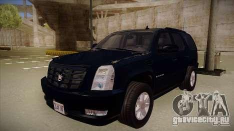 Cadillac Escalade 2011 Unmarked FBI для GTA San Andreas