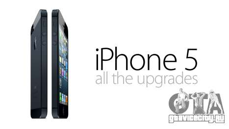 GTA V to SA: Iphone 5 для GTA San Andreas