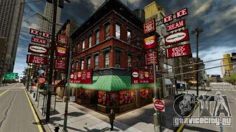 Реальные магазины v2 для GTA 4