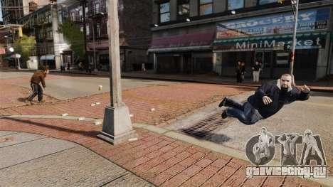 Супер объекты для GTA 4