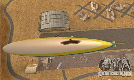 Zepellin GTA V для GTA San Andreas вид сзади