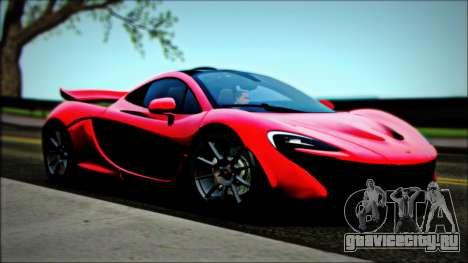 McLaren P1 2014 для GTA San Andreas вид справа