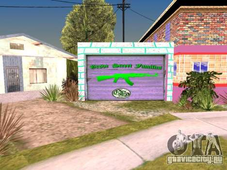 Текстуры дома Карла для GTA San Andreas четвёртый скриншот