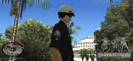 Los Angeles Air Support Division Pilot для GTA San Andreas третий скриншот