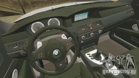 BMW M5 E60 Metropolitan Police 2006 ARV [ELS] для GTA 4 вид сбоку