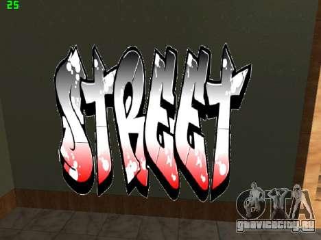 Graffity mod для GTA San Andreas