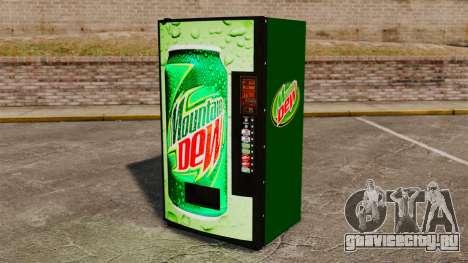 Новые автоматы по продаже газировки для GTA 4