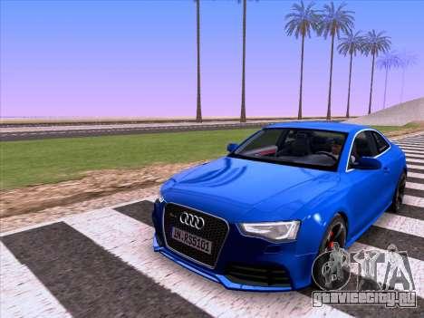 Audi RS5 2012 для GTA San Andreas
