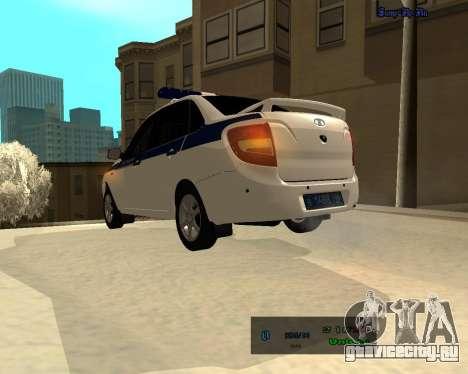 Lada 2190 Granta Полиция v2.0 для GTA San Andreas вид сзади слева