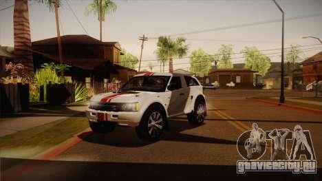 Bowler EXR S 2012 HQLM для GTA San Andreas вид сбоку