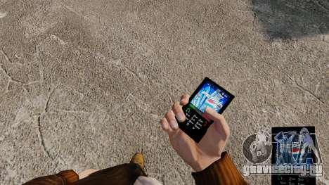 Темы для телефона брендов напитков для GTA 4 третий скриншот
