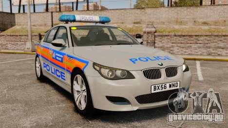 BMW M5 E60 Metropolitan Police 2006 ARV [ELS] для GTA 4