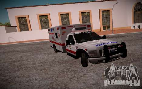 Ford F350 Super Duty San Andreas Emerency Medica для GTA San Andreas