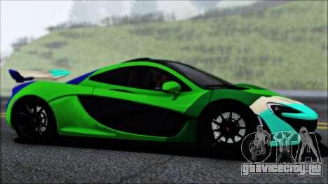 McLaren P1 2014 для GTA San Andreas вид снизу