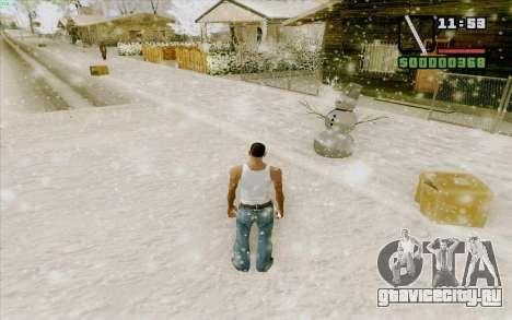 Стальная линейка для GTA San Andreas пятый скриншот