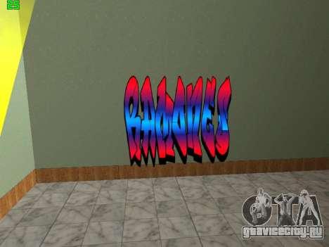 Graffity mod для GTA San Andreas шестой скриншот