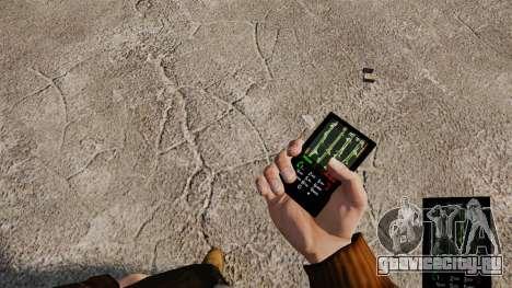 Темы для телефона Goth Rock для GTA 4 второй скриншот