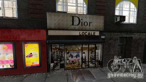 Реальные магазины v2 для GTA 4 одинадцатый скриншот