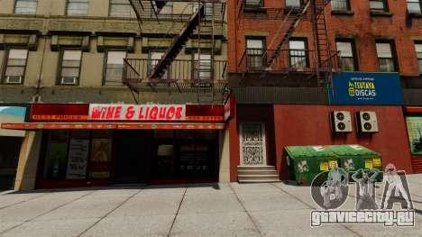 Реальные магазины v2 для GTA 4 двенадцатый скриншот