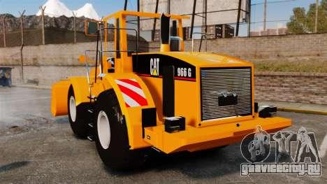 Фронтальный колёсный погрузчик Caterpillar 966G для GTA 4 вид сзади слева