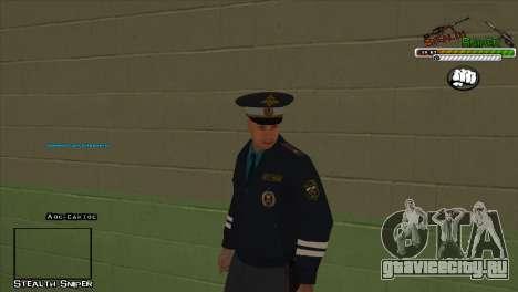SAPD пак скинов для GTA San Andreas шестой скриншот