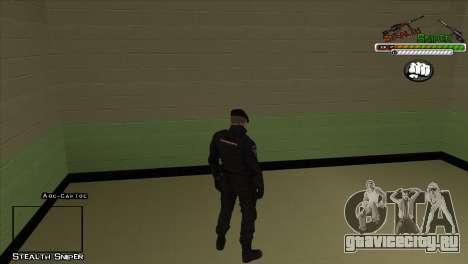 SAPD пак скинов для GTA San Andreas второй скриншот