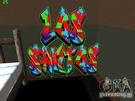Graffity mod для GTA San Andreas третий скриншот