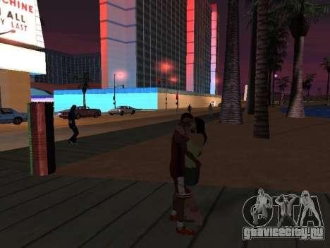 Street Love V3.0 для GTA San Andreas