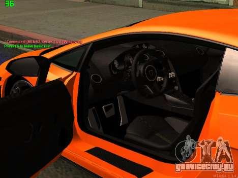 Lamborghini Gallardo LP560-4 SL UGR Altecho для GTA San Andreas вид сзади