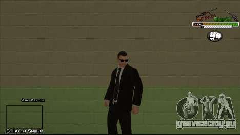 SAPD пак скинов для GTA San Andreas восьмой скриншот