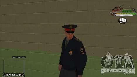 SAPD пак скинов для GTA San Andreas девятый скриншот