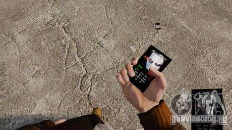 Темы для телефона Goth Rock для GTA 4 двенадцатый скриншот