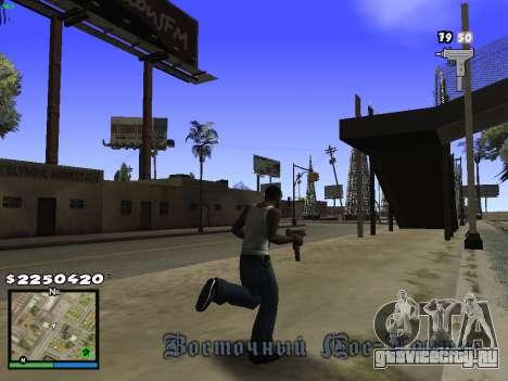 MFGTAFH V.1.1 для GTA San Andreas второй скриншот