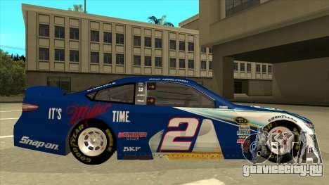 Ford Fusion NASCAR No. 2 Miller Lite для GTA San Andreas вид сзади слева