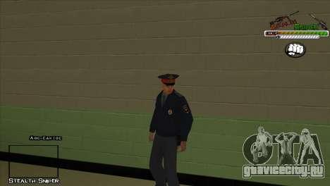 SAPD пак скинов для GTA San Andreas четвёртый скриншот
